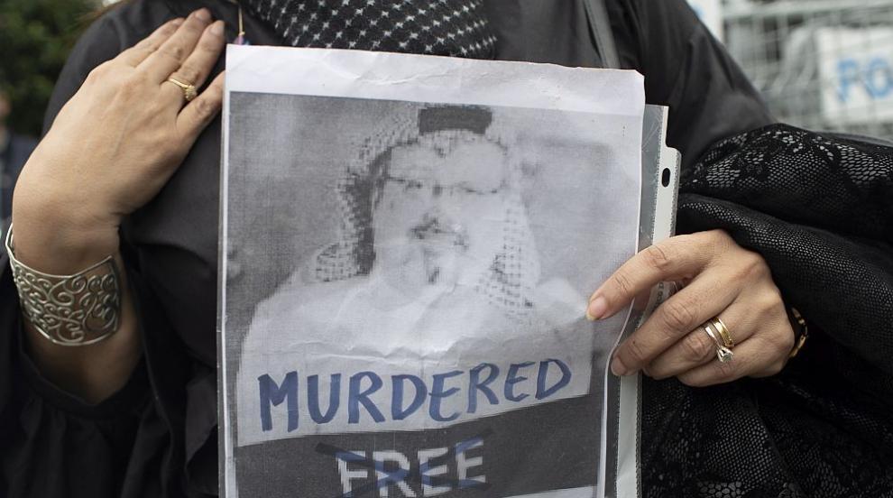 Нови разкрития около убийството на Хашоги