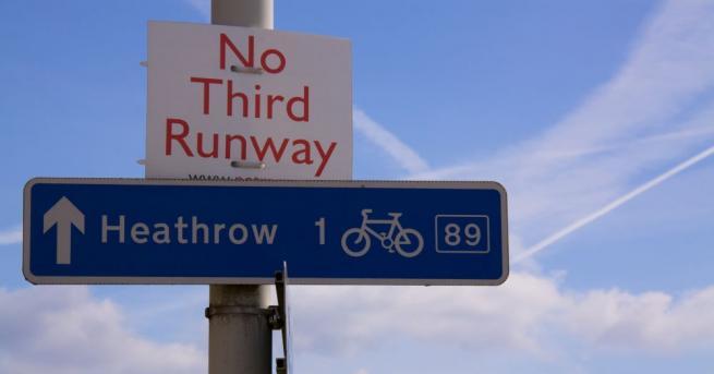 Най-натовареното летище във Великобритания заяви днес, че