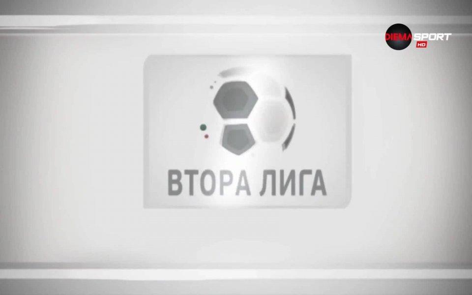 Как се развиха мачовете от съботната програма на 25-ия кръг във Втора лига?