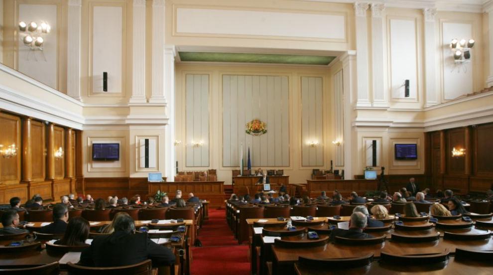 Парламентът прие на първо четене бюджета на ДОО за догодина
