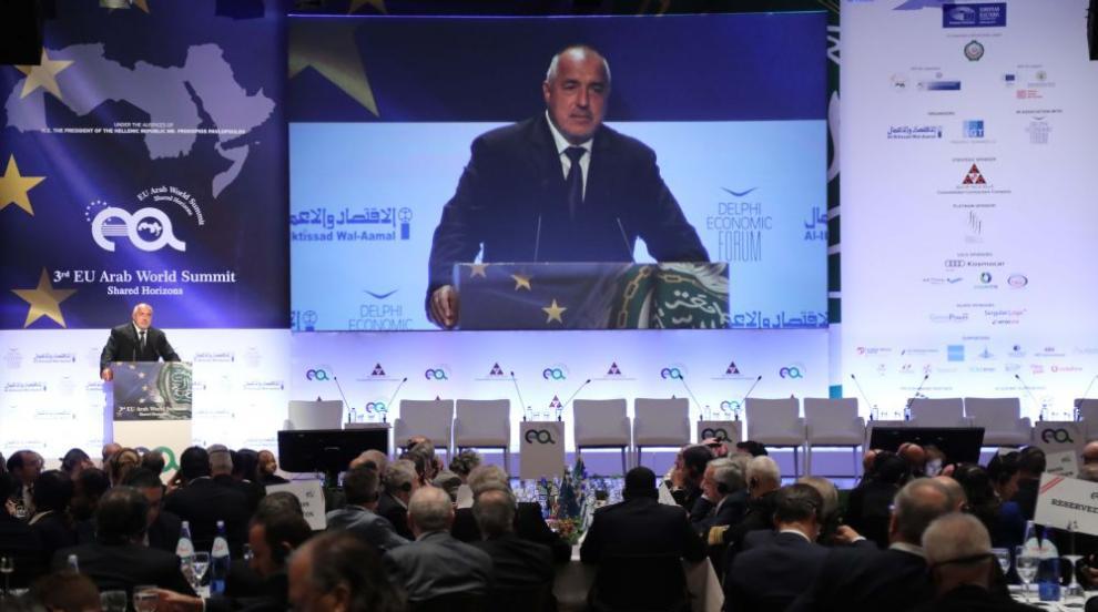 Борисов в Атина: Държим за единството и силата на ЕС