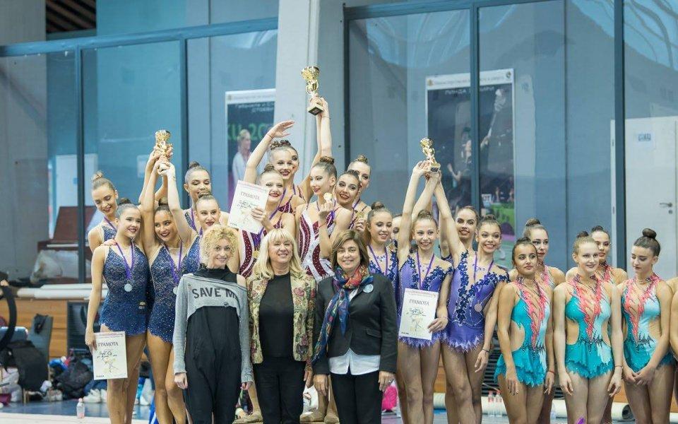 Левски Триадица триумфира с титлата при девойките-старша възраст