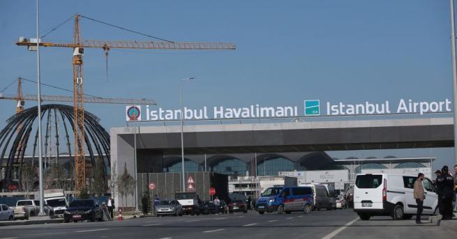 Над 1,7 тона наркотици са открити на летището в Истанбул.
