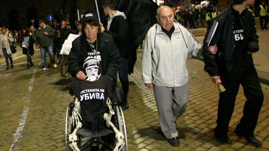 Продължават протестите на майките на деца с увреждания