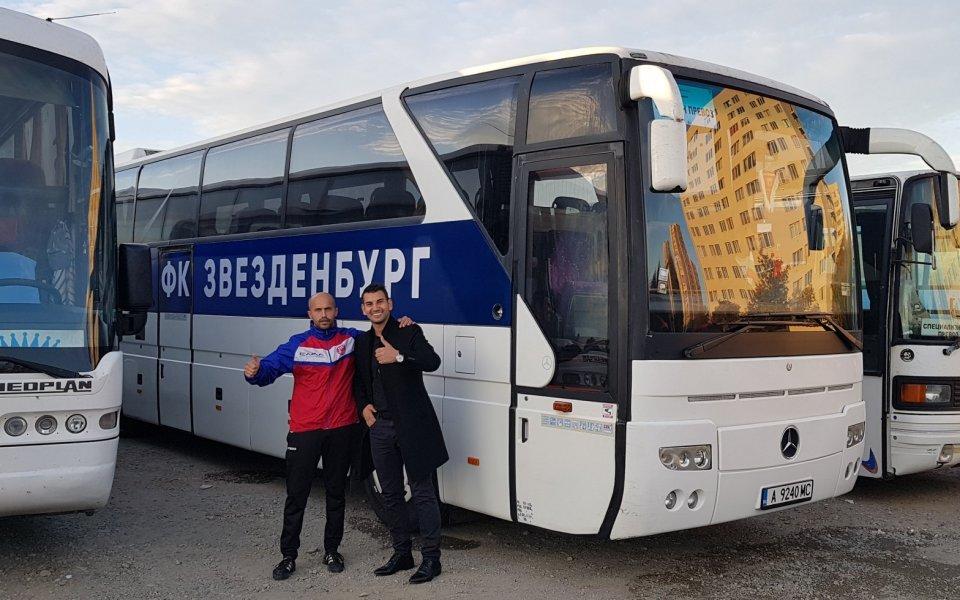 Бургаски отбор се обзаведе с уникален автобус