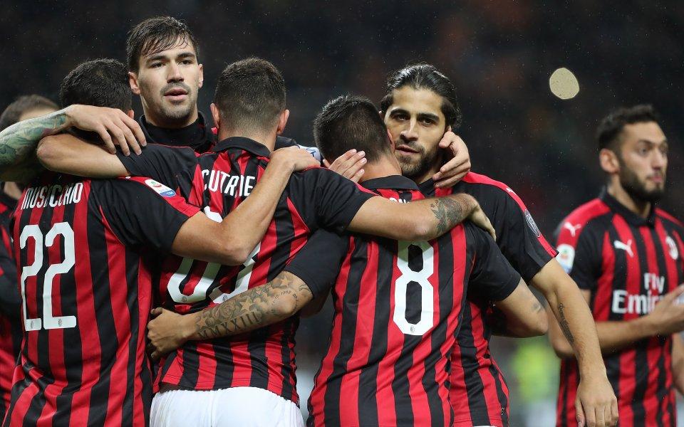 Милан изравни негативен рекорд от сезон 1932-33