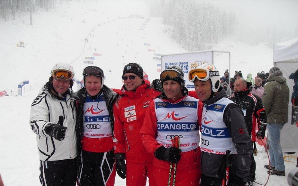 Легендарен австриец открива ски сезона в Банско на 15 декември