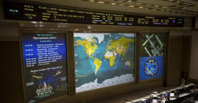 Роскосмос планира през 2020 г. да отдели средства за сформирането