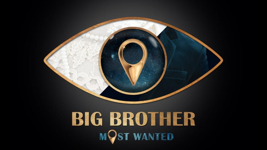 <p>Започна Big Brother: Most Wanted - кои звезди влизат</p>