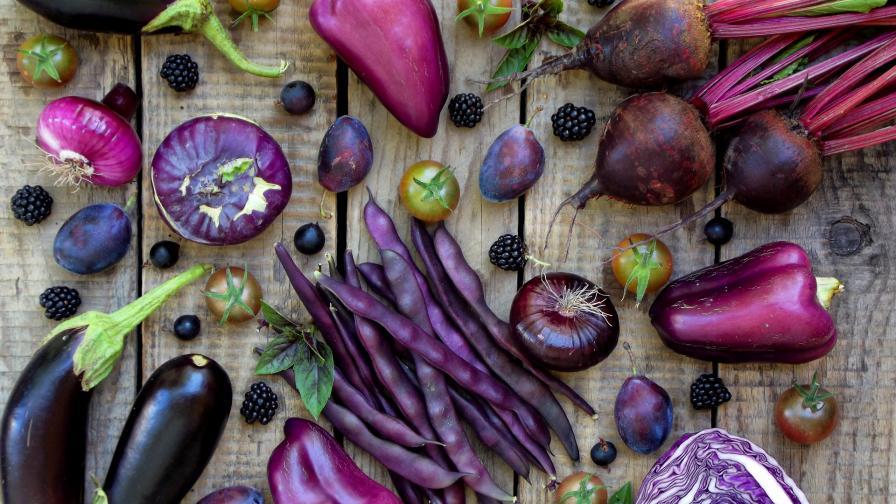 <p>Лилавите храни, които трябва да хапваме през есента</p>