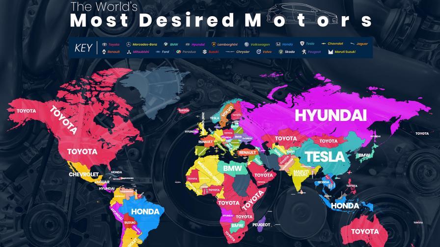 <p>Най-търсените автомобилни марки в Google</p>