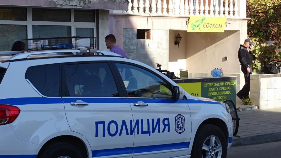 Обраха заложна къща в Благоевград посред бял ден