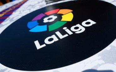 Ла Лига не се отказва от мачовете в чужбина