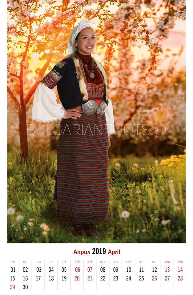 Празнична женска носия от Босилеград (втората половина на ХIХ в.)<br /> Women's festive garb from Bosilegrad (second half of the 19th century)<br /> Модел: Лиляна Ублева<br /> Model: Lilyana Ubleva