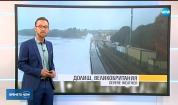Прогноза за времето (07.11.2018 - централна емисия)