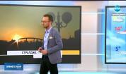 Прогноза за времето (08.11.2018 - обедна емисия)