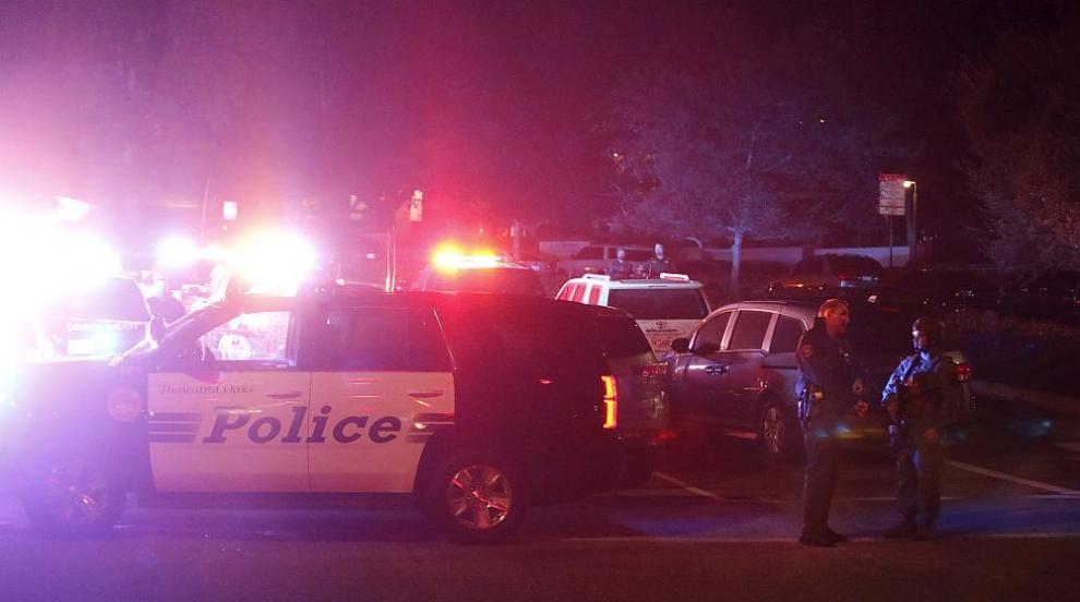 12 убити при стрелба в бар в Калифорния, стрелецът се е самоубил (ВИДЕО)