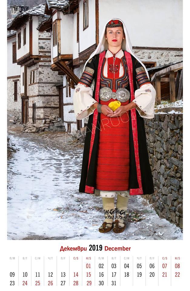 Празнична зимна женска носия от с. Извор, Радомирско (втората половина на ХIХ в.)<br /> Модел: Моника Митова