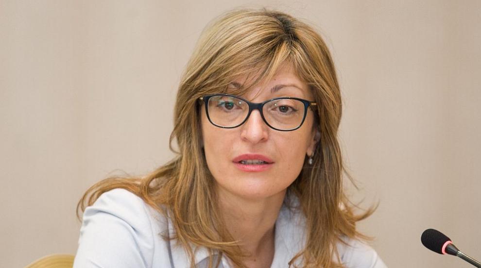 Захариева: Няма връзка между изложбата за 9 септември и шпионския скандал