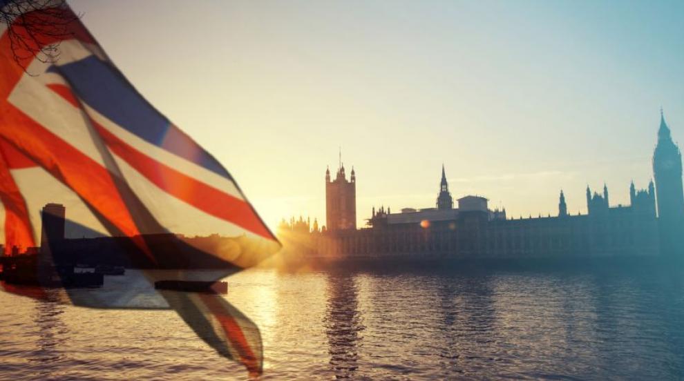 """Протест в Лондон срещу политическото """"бездействие"""" срещу климатичните..."""