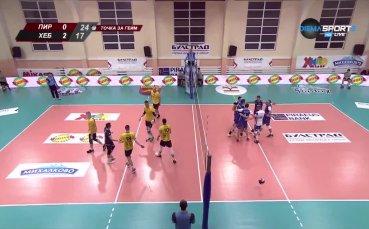 Ясни са двойките в третия кръг за Купата на България по волейбол