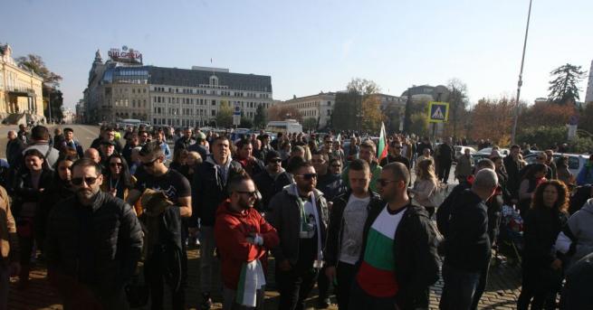Една от участничките в протеста в София Протест срещу високите