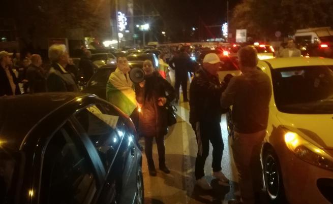 Протести и блокади в редица градове в България днес
