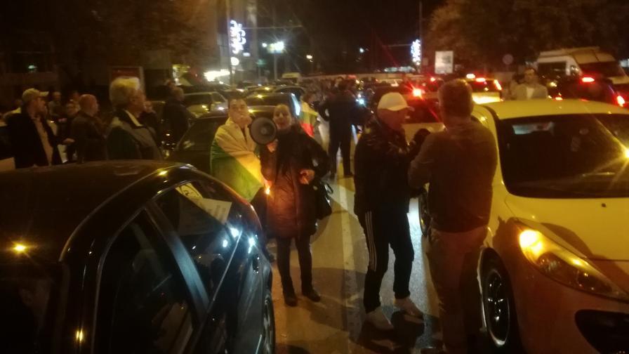 <p>Протести в България днес, сблъсък във Варна</p>