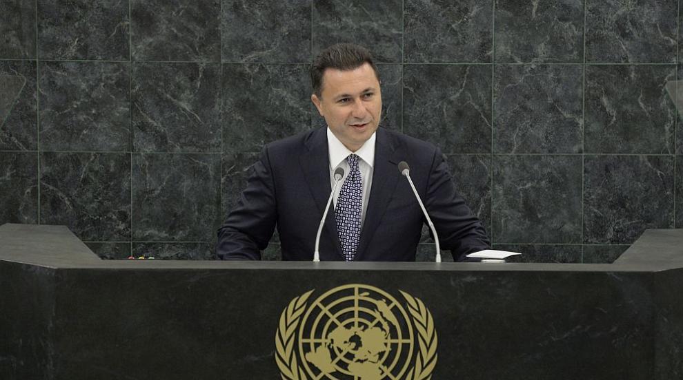 Мистерията около бягството на Никола Груевски се разплита