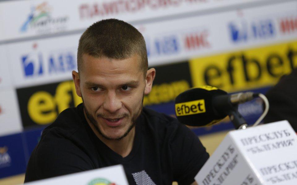 Юлиан Ненов ще премине официално в състава на Ботев Враца,