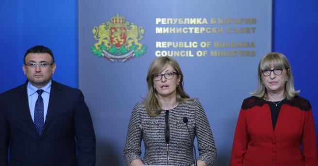 Докладът на ЕК отразява обективно стремежа на всички институции за