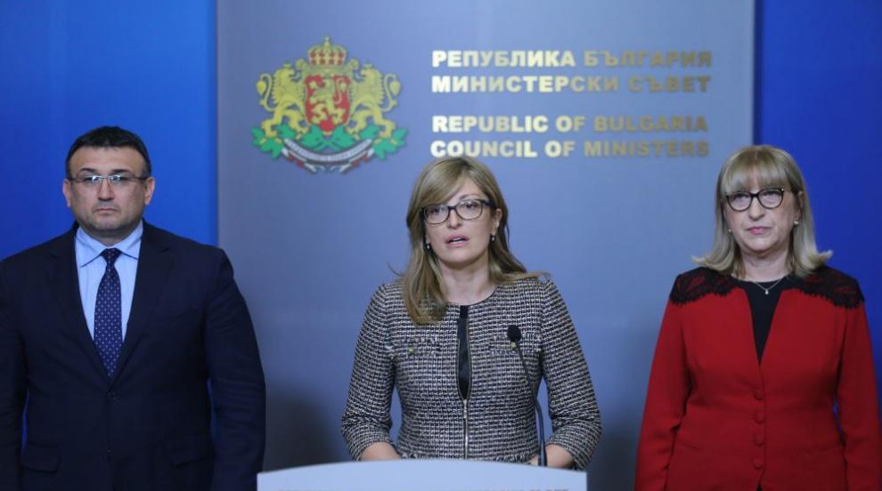 Захариева, Цачева и Маринов доволни от доклада на ЕК