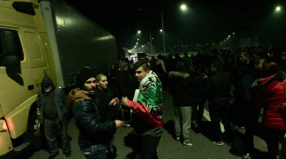 Още една вечер на протести в няколко града (ОБЗОР)
