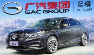 <p>Китайският автомобилен пазар се пренасити</p>