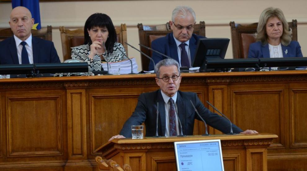 ДПС:  Докладът на ЕК е обективен и добър за страната
