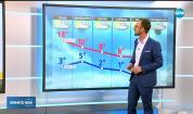 Прогноза за времето (14.11.2018 - обедна емисия)