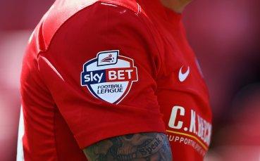 Реална заплаха: 15 клуба от Чемпиъншип пред отцепване