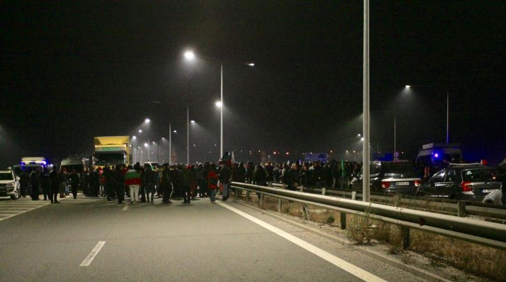 Поредна вечер на протести (ВИДЕО)