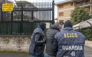 Запорираха италиански отбор и 1 млрд. евро за измами