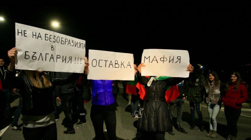 Протестиращи обадиха сградата на Община Перник