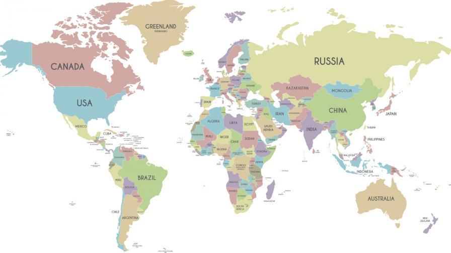 Държавите, които изчезнаха през XX в.