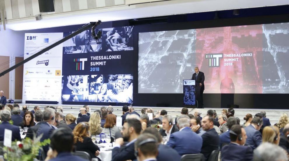 Премиерът Бойко Борисов в Солун: Нашата свързаност е геостратегическа