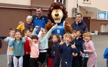 С Лъвски на училище