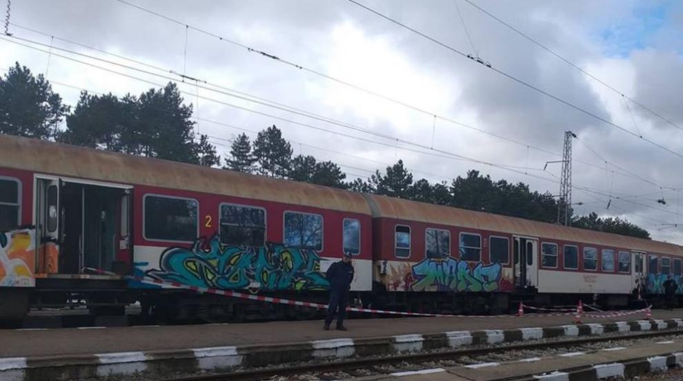 След убийството във влака край Вакарел - кой е виновен?