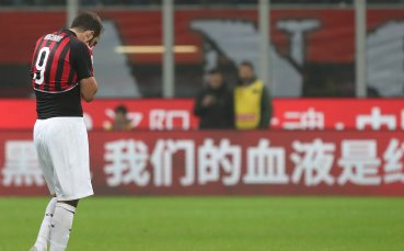 Братът на Игуаин отрече, че той иска да напусне Милан