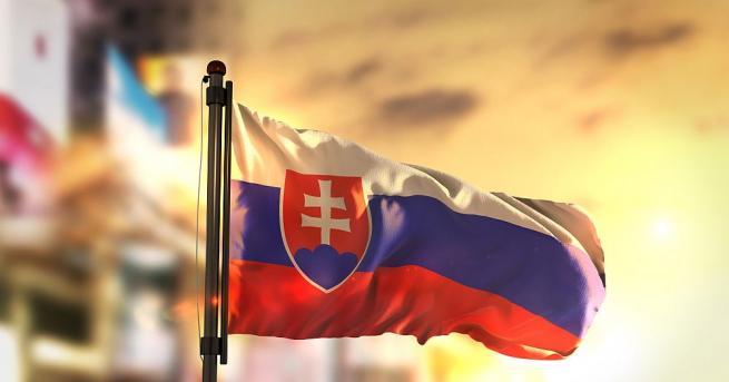 Хиляди хора протестираха в Словакия с искане бившият министър-председател Роберт