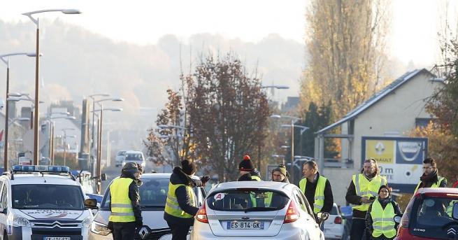 Началото на протестите във Франция срещу високите цени на горивата