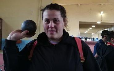 Яна Копчева отново подобри национален рекорд на гюле