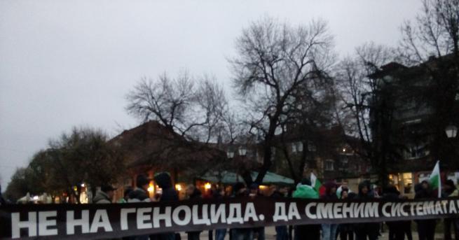 Протест Русенци днес излязоха на протест, като блокираха движението по