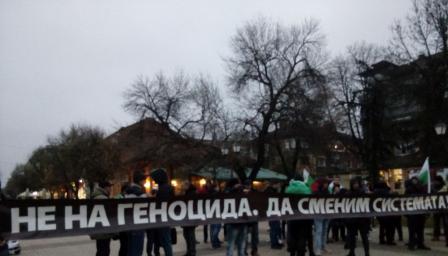 Протести и шествия белязаха съботния ден (ОБЗОР)